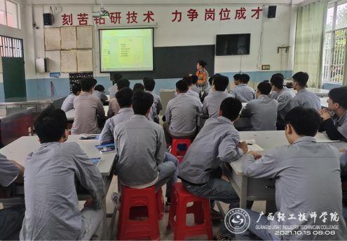 营造良好教研氛围——机电技术系开展教师听课评课活动